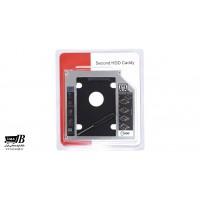 کدی هارد 9.5 میلیمتری HDD Caddy